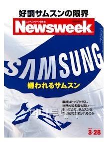 http://image.mt.co.kr/image_display.php?ImageID=2012032814351569830_1.jpg